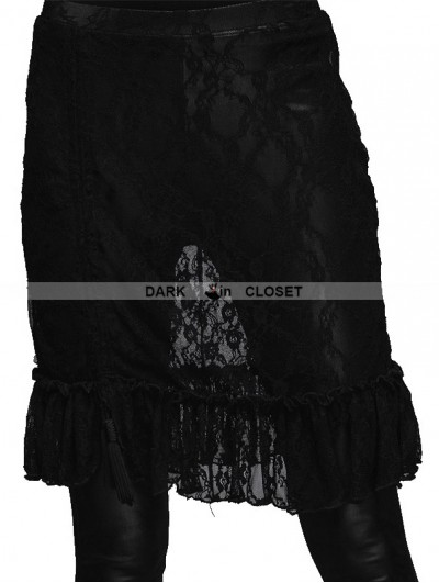 Devil Fashion Black Lace Asymmetric Gothic Skirt