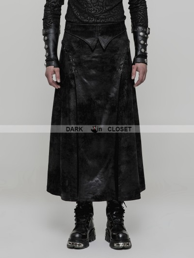 Punk Rave Black Gothic Punk Gorgeous PU Leather Split Skirt