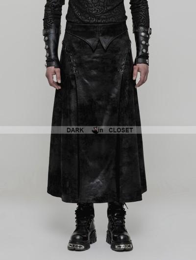 Punk Rave Black Gothic Punk Gorgeous PU Leather Split Skirt